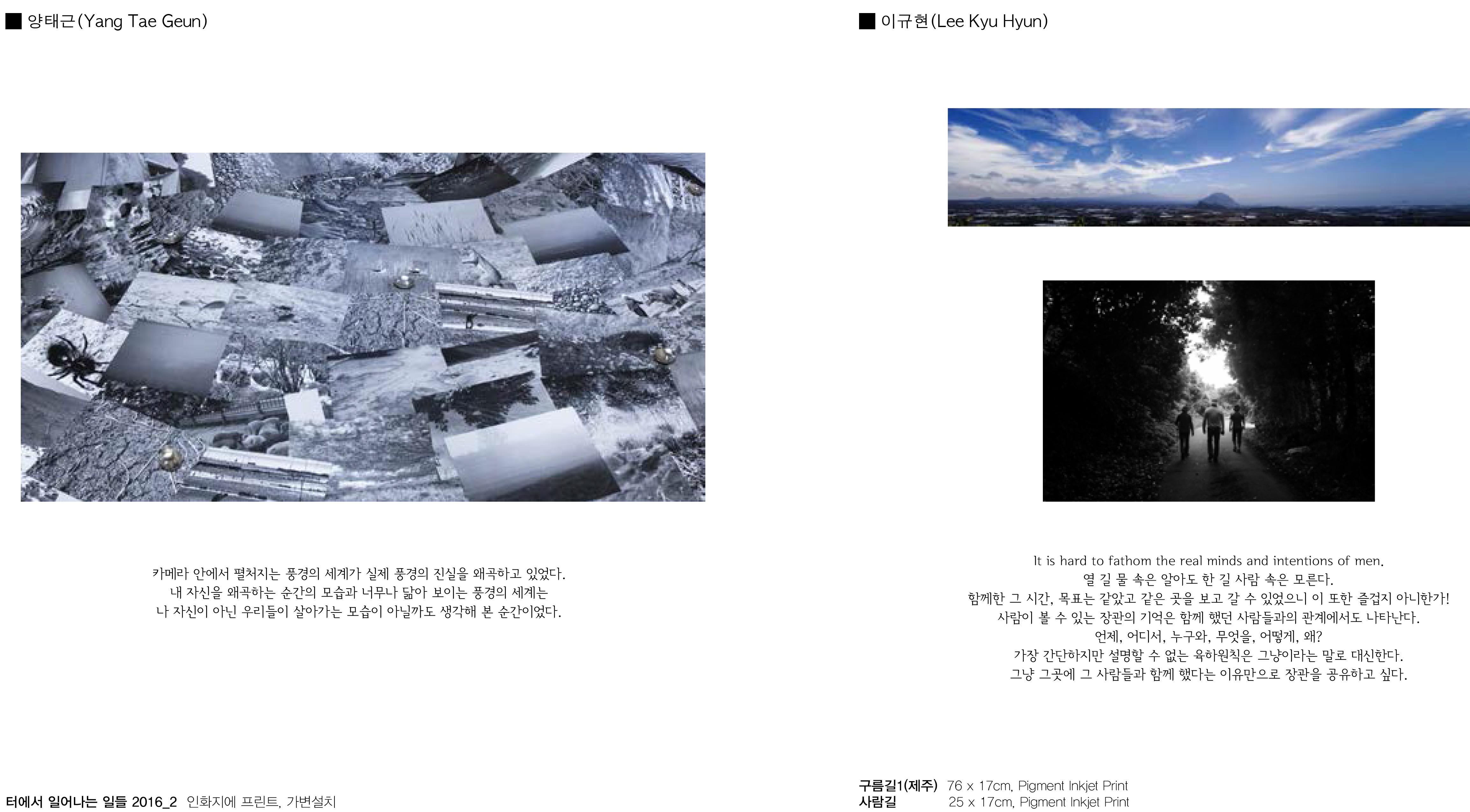 출35_수정본FF-6