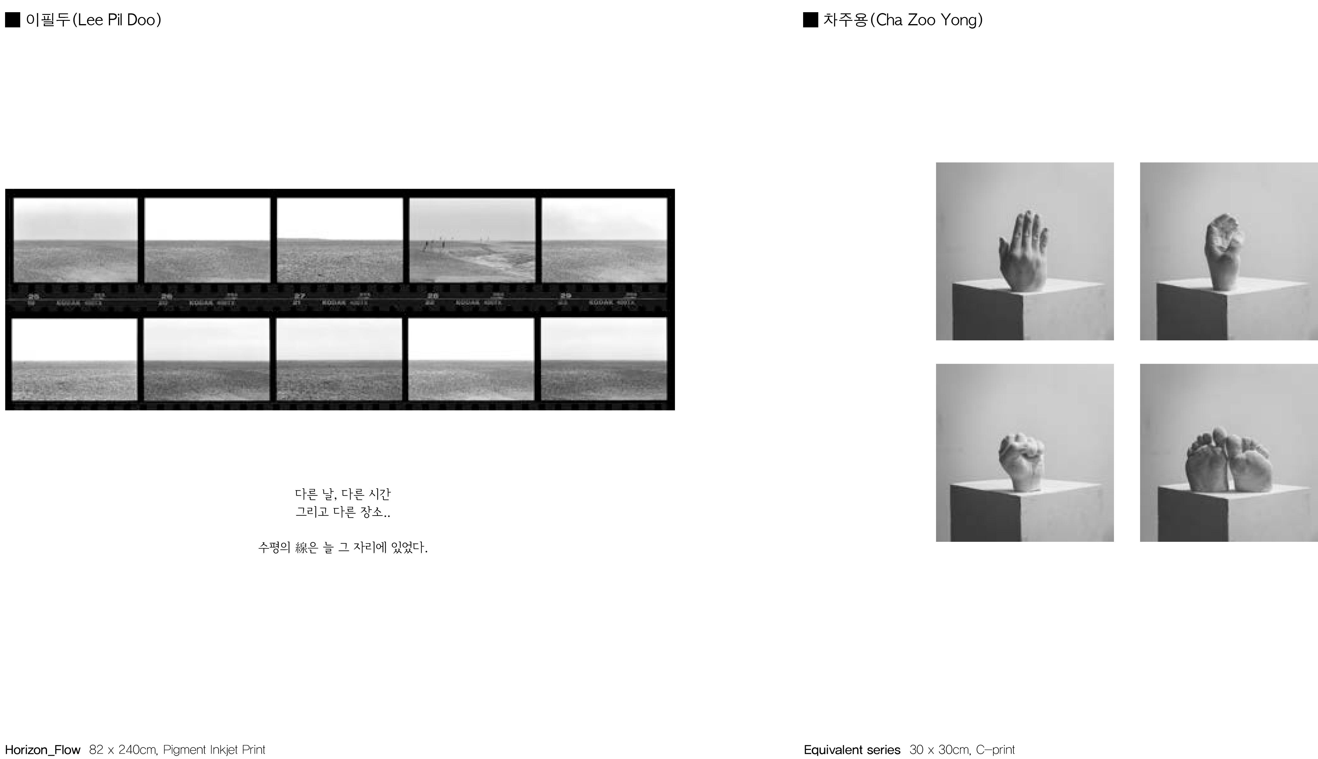 출35_수정본FF-7