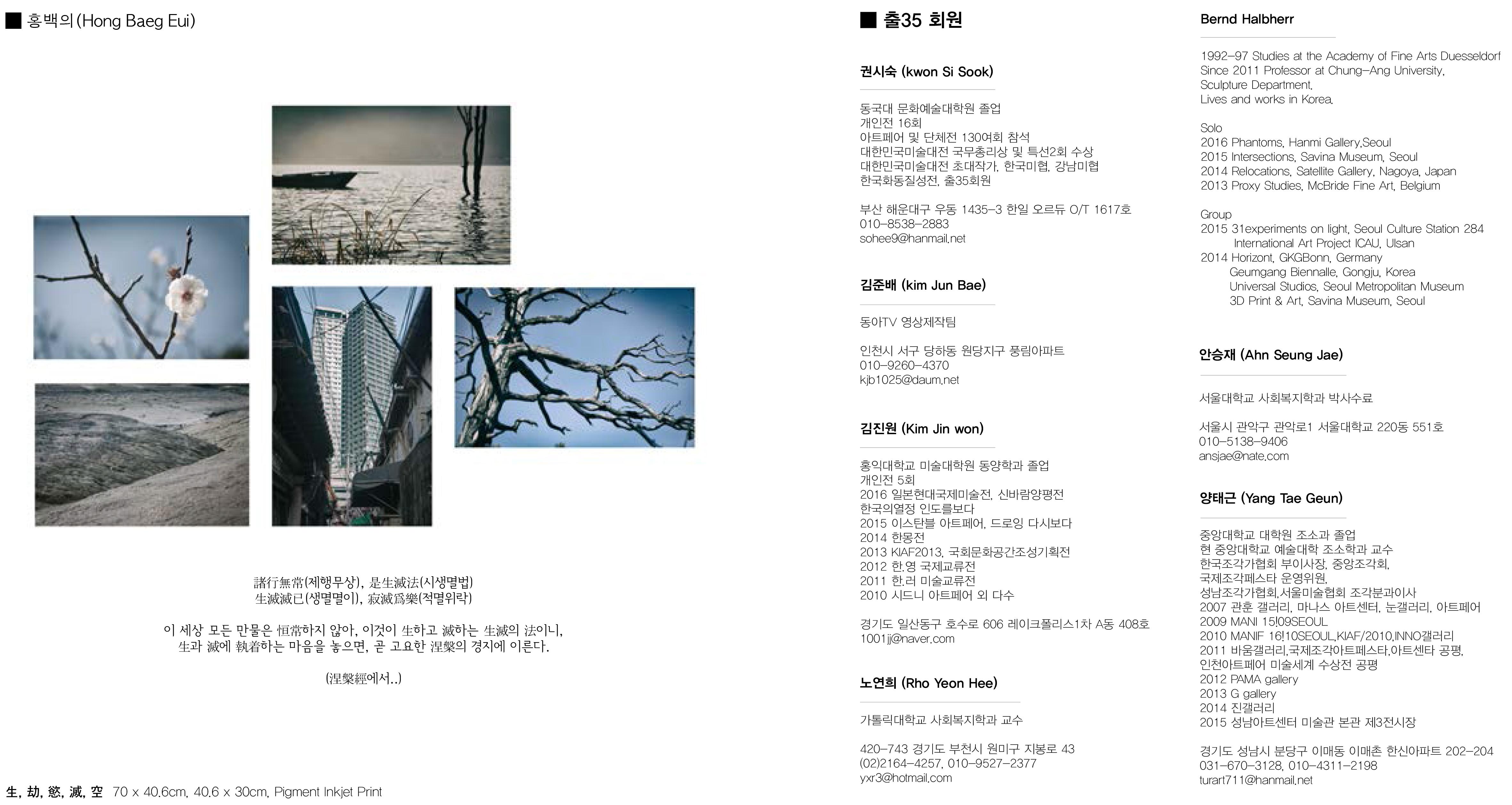 출35_수정본FF-9